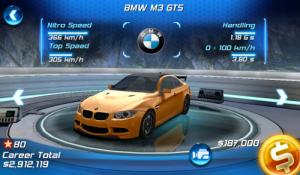 Trenutačni ljubimac BMW M3 GTS