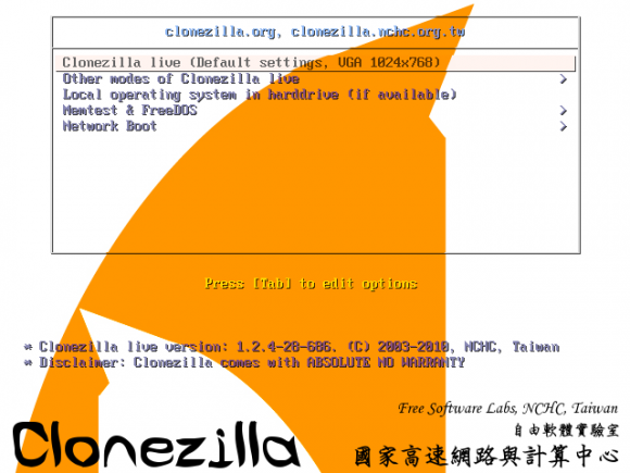 Clonezilla live boot menu