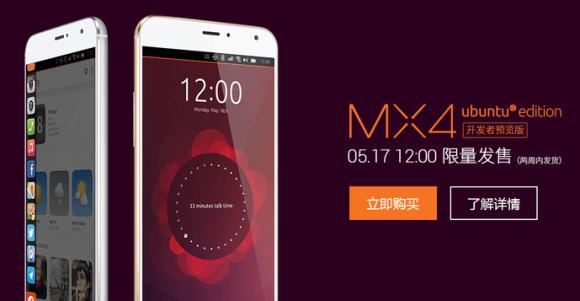 Meizu MX4 Ubuntu Edition - Izvor: http://www.otgchannel.com