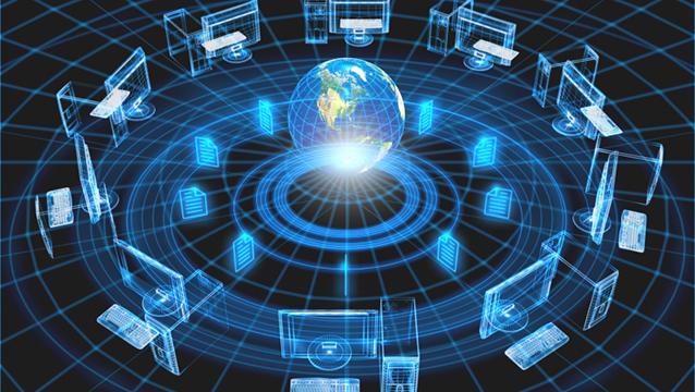 Nadzor računalne mreže